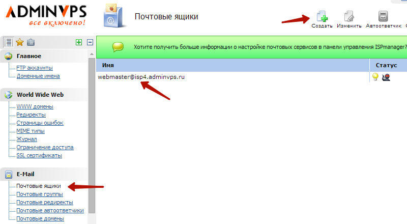 Сделать сайт на чешском домене поймите что раскрутка сайтов это увеличит продажи